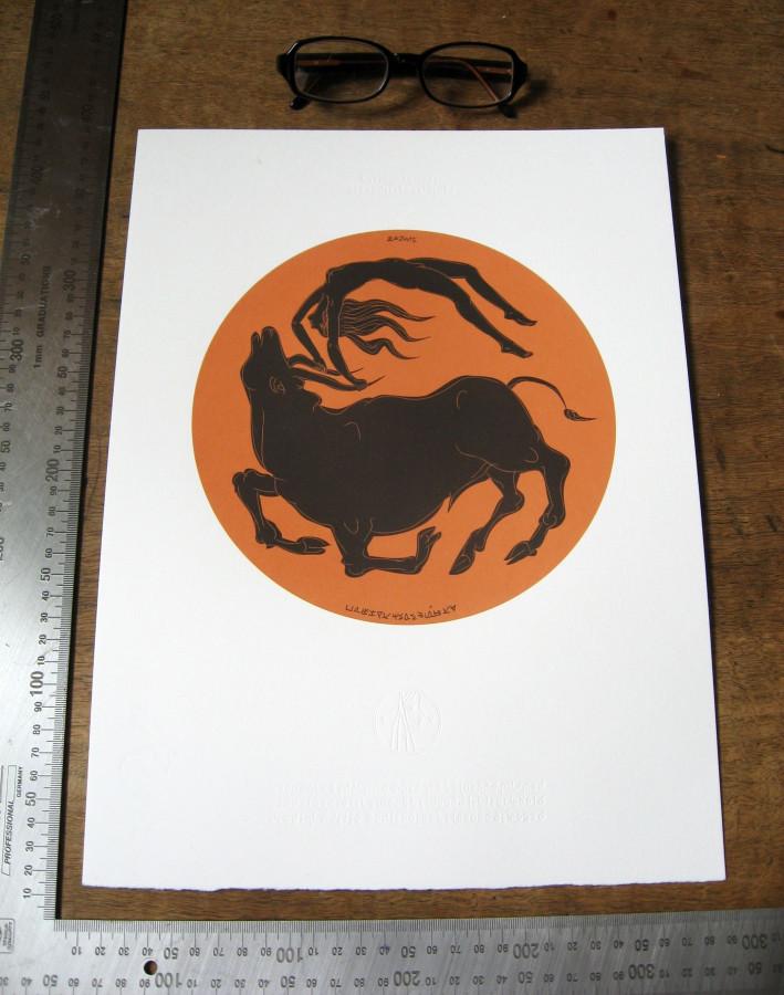 ZIMG_Прыжок через быка.jpg