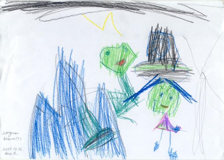 @2014-12-06 Лягушка и Ведьма 000.jpg
