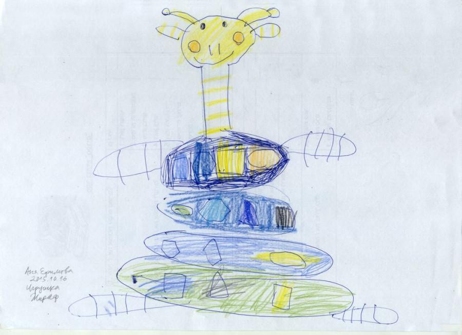 @2015-10 Игрушка Жираф 000.jpg