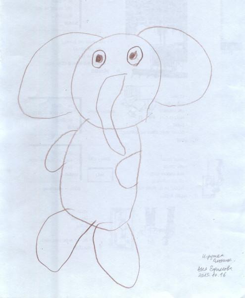 @2015-10 Игрушка Слон 000.jpg