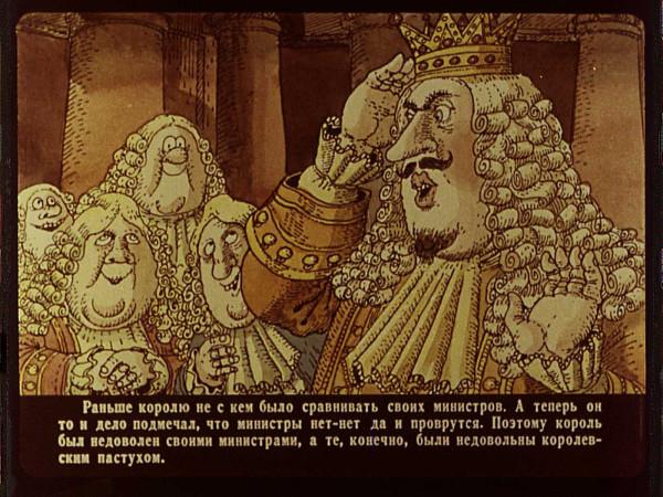 МассароПравда - кадр 13