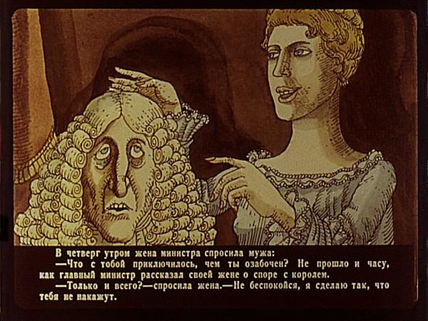 МассароПравда - кадр 17