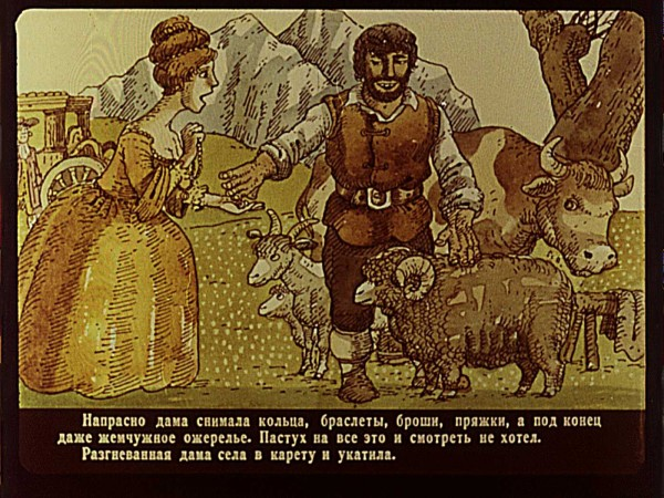 МассароПравда - кадр 24
