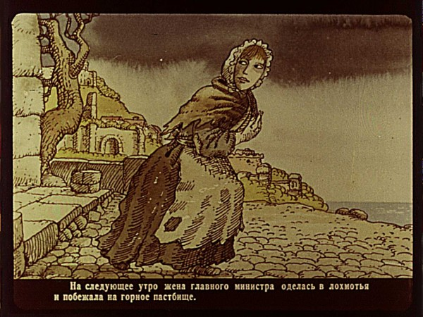 МассароПравда - кадр 26