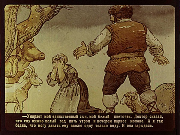 МассароПравда - кадр 28