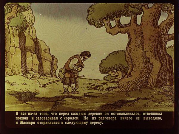 МассароПравда - кадр 33