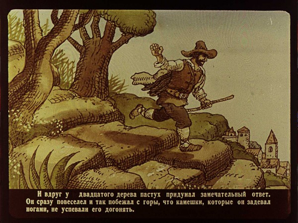 МассароПравда - кадр 34