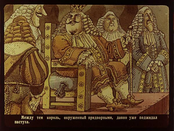 МассароПравда - кадр 35