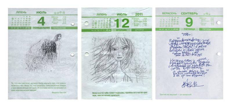 Рисунки-калеки 16.jpg