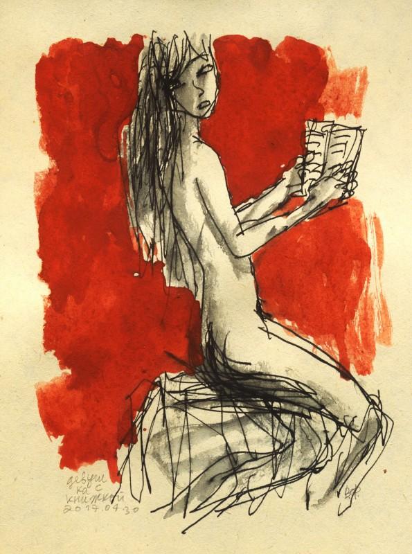 Девушка с книжкой B003a01b.jpg