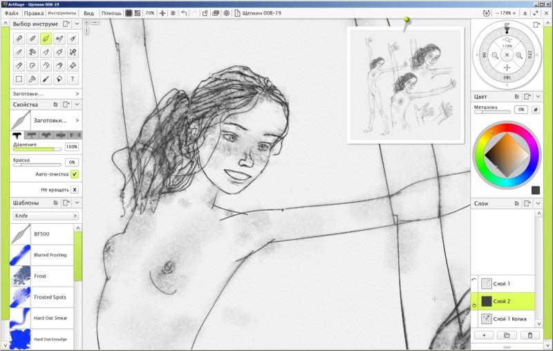 Ar+Intuos. Вид экрана в процессе рисования.