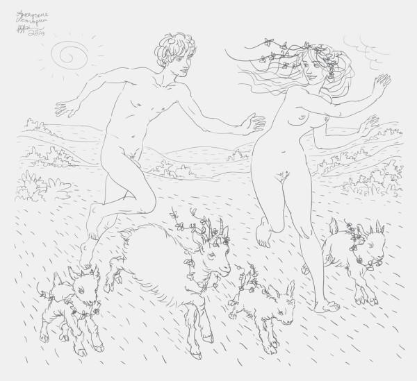 Аркадские Истории III PBB020