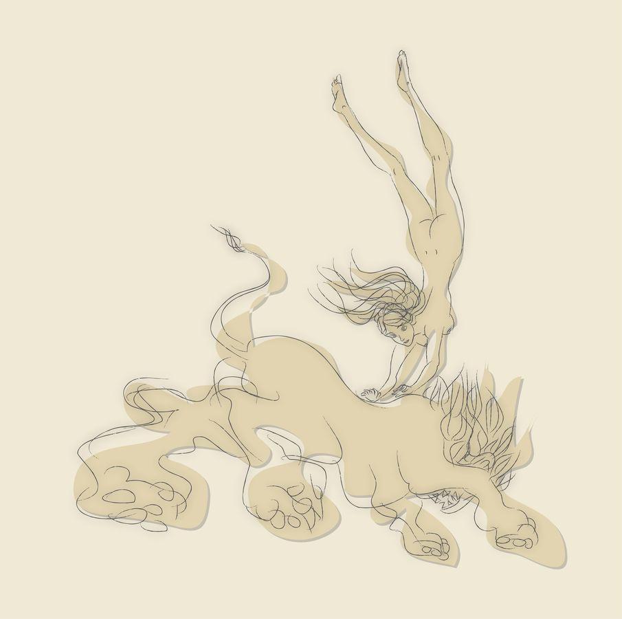 Прыжок через льва У 051 - 900