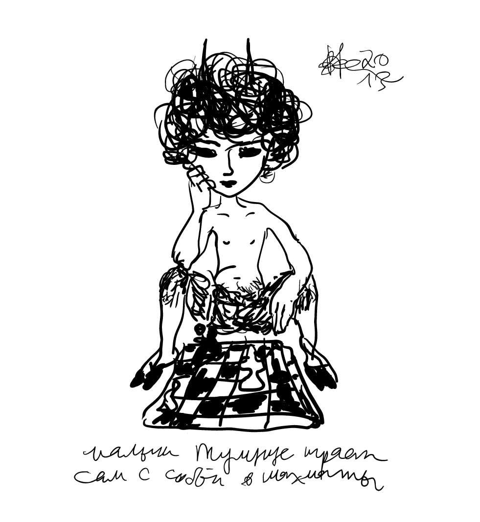 [4wx] Фавнёнок играющий сам с собой в шахматы 005