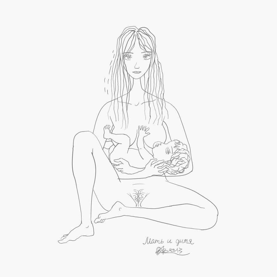 [2wx] Мать и дитя B019