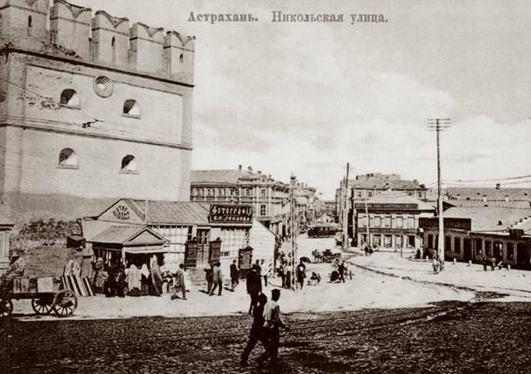 Astrakhan%20(2)