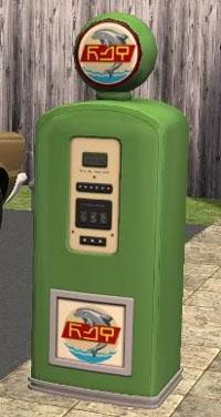 pump-TNW