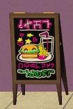 sandwichboard-amovitamsim