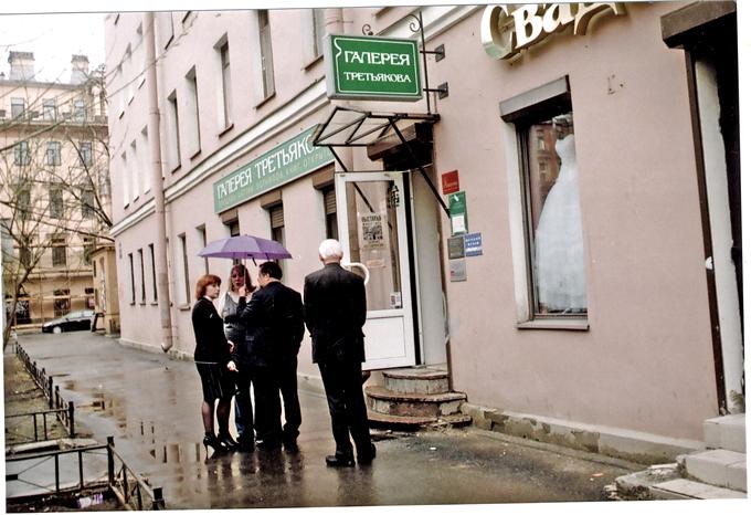 5 мая 2012 СПб презент 32 ПОЛОСЫ а