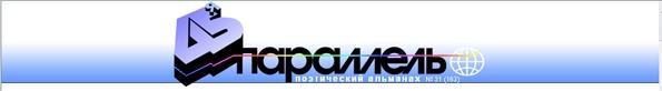 ЛОГОТИП 45