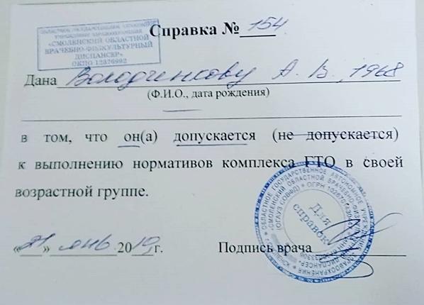 комитет кредиторов оао банк российский кредит