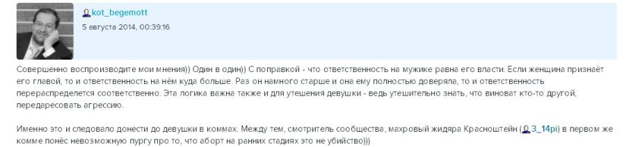 ScreenHunter_05 Aug. 05 13.16