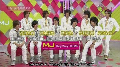 hey say jump in music japan مترجم,أنيدرا