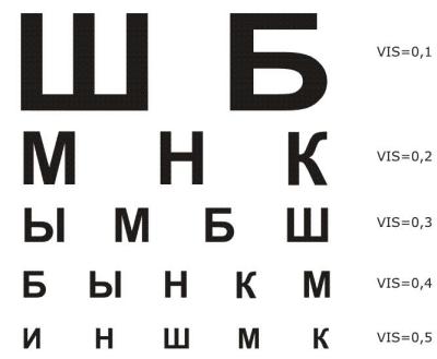 1232461457_eyes