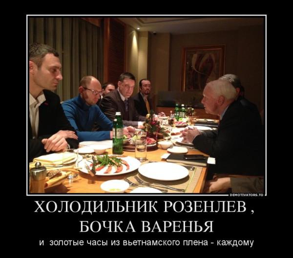 593867_holodilnik-rozenlev--bochka-varenya_demotivators_to