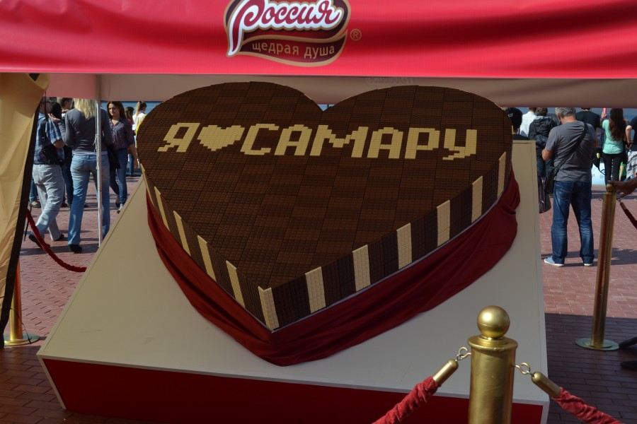 Шоколадное сердце...