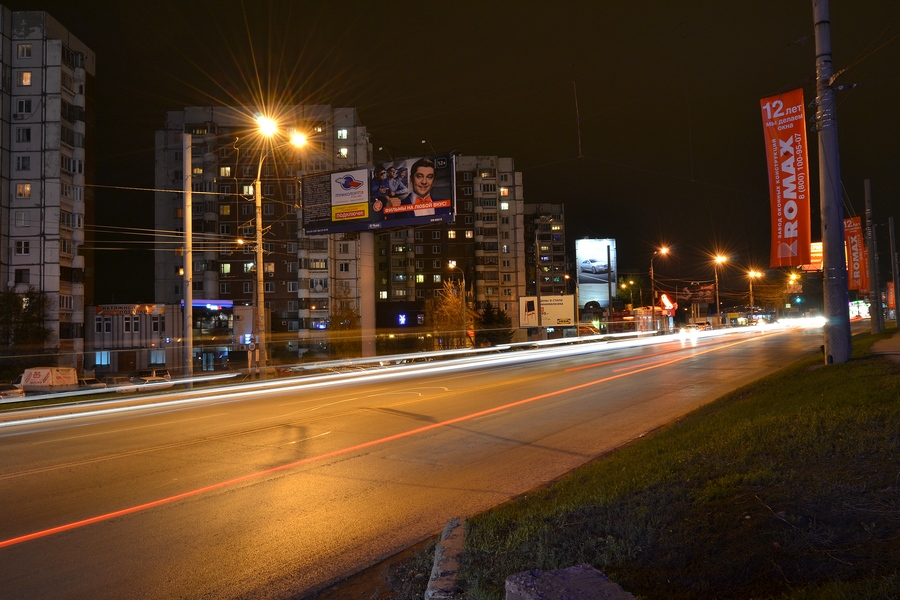 Ночь, Самара