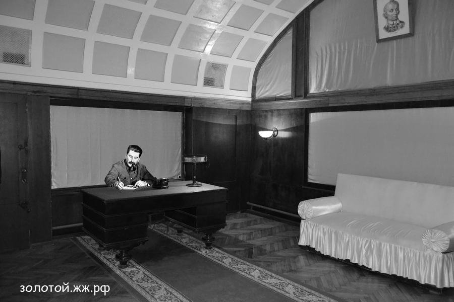 А был ли Сталин в Самаре...