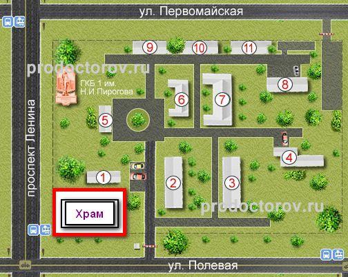 1268-gorodskaya-klinicheskaya-bolnica-1-im-n-i-pirogova_l