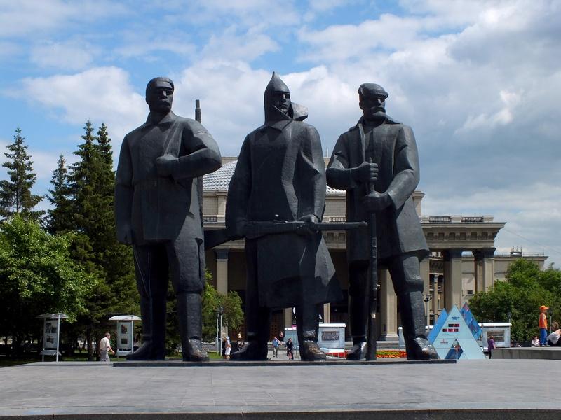 Новосибирск8