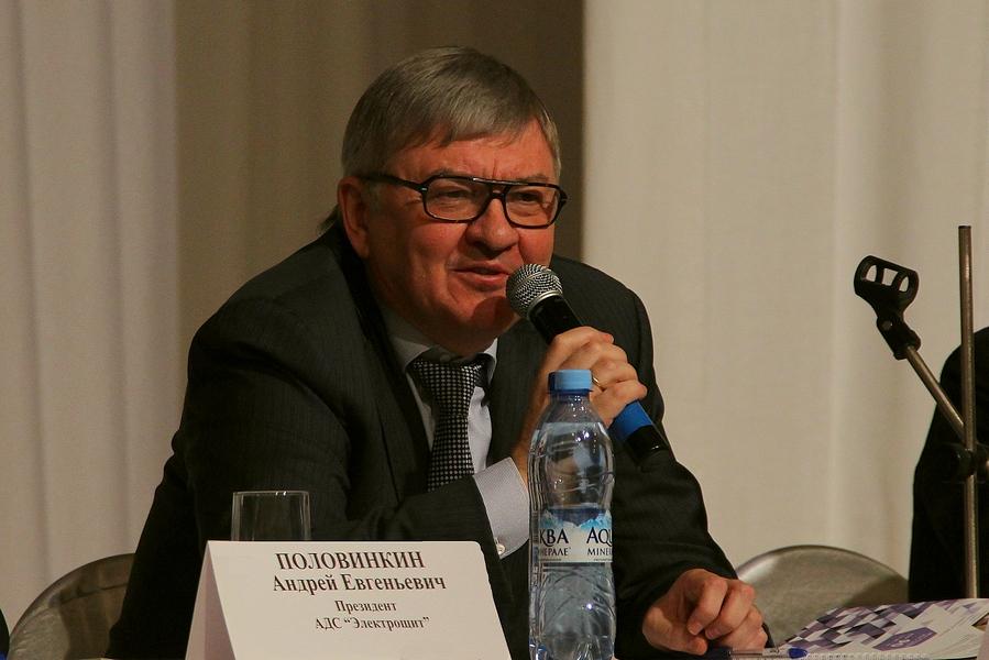 Половинкин Андрей Евгеньевич