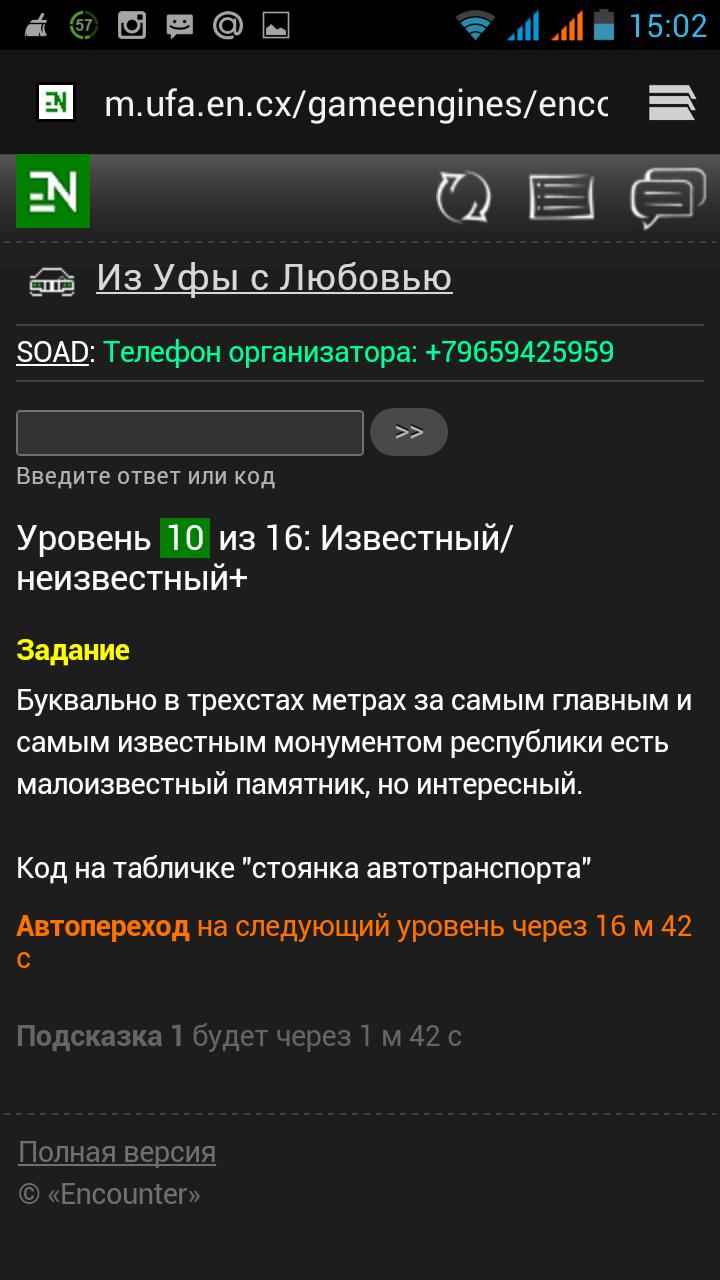 Screenshot_2014-12-14-15-02-34