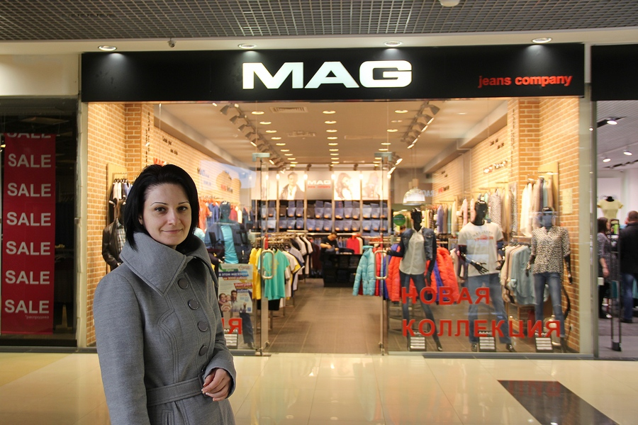 a85a41968435 Откровенная джинса от MAG jeans company...: 3ojlotou — LiveJournal