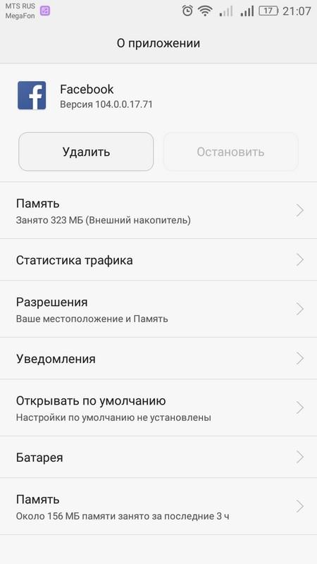 Screenshot_2016-12-24-21-07-48