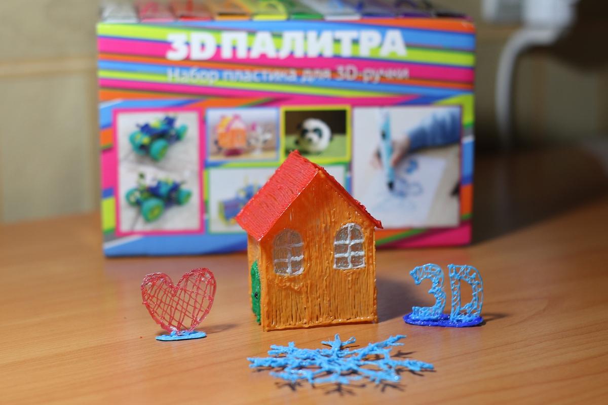 Даджет 3D-Палитры Watson Orange Kit RU0127