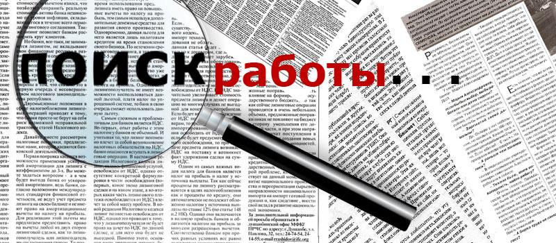 1390368473_na_chukotke_naschityvaetsya_chut_bolshe_tysyachi_bezrabotnyh