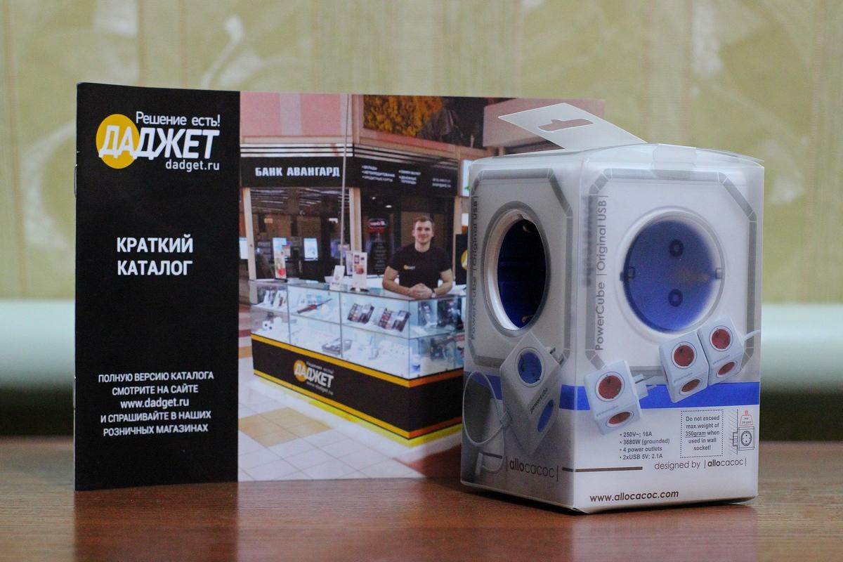 Power Cube Офис... в каждый дом))