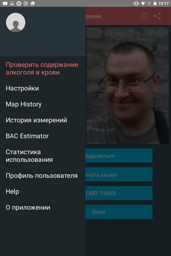 Screenshot_20170517-191727