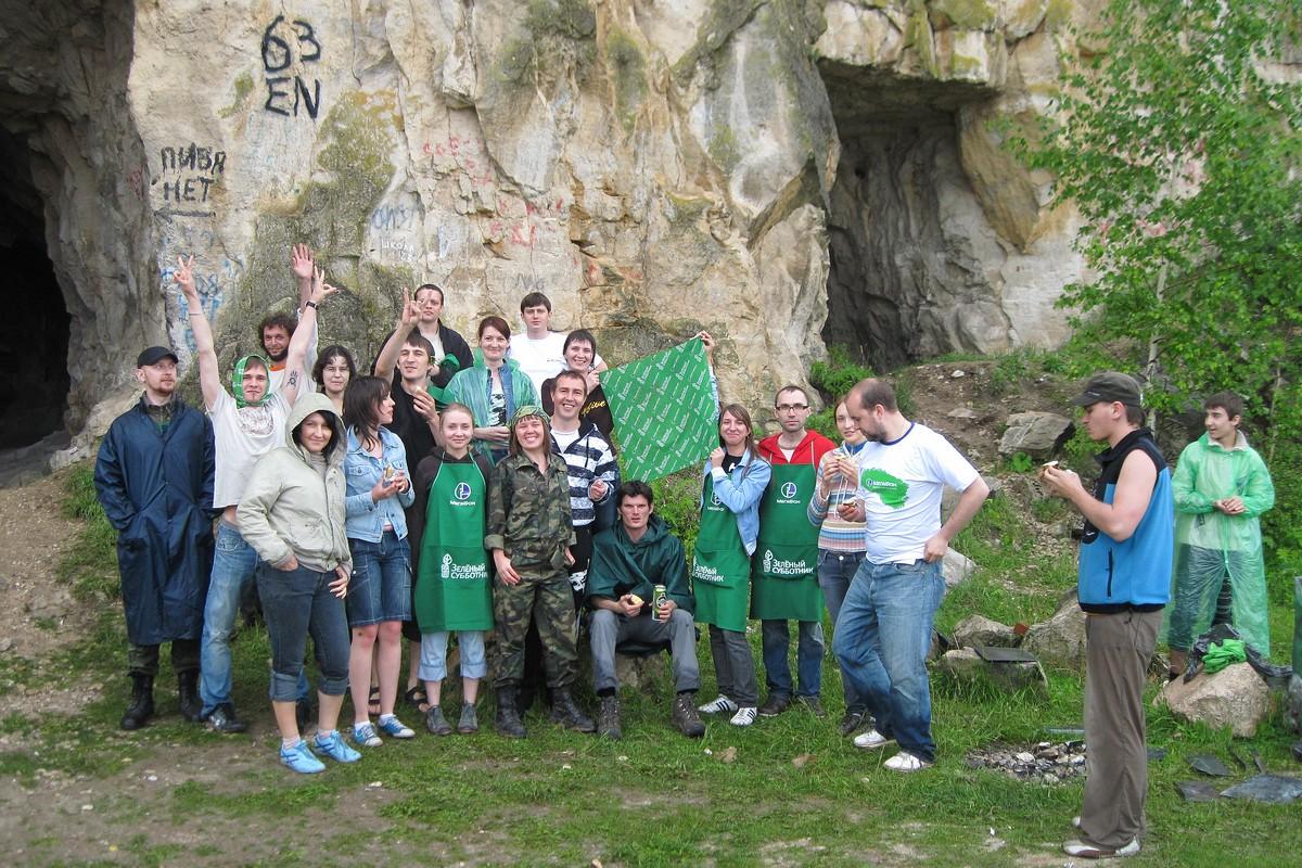 Зелёный субботник с МегаФоном. Самара, с.Ширяево 2011 год