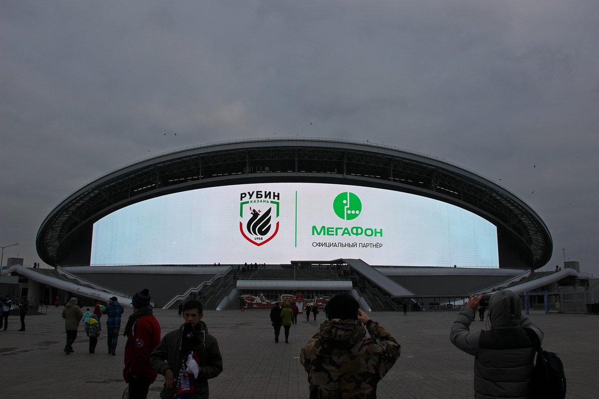 # Football starts the game - games at high speeds. Rubin, communication, stadium, match, MegaFon, Kazan Arena, Rubin, coach, directly, more, Kazan, work, minute, blogging, leads, held, fans, organization, teams, events