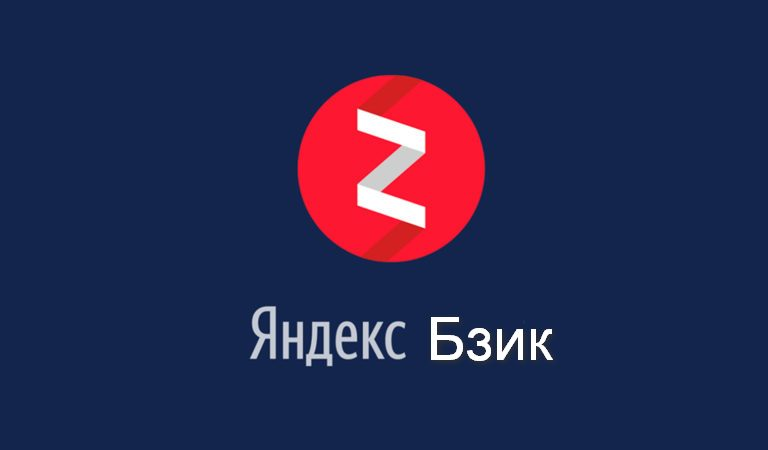 Yandeks.Bzik ZhZHOT)) posts, this, service, now, addresses, comments, users, YADBzik, you can only promote, keep silent, say, subjective, opinion, in general, monetization, text, Hello, send