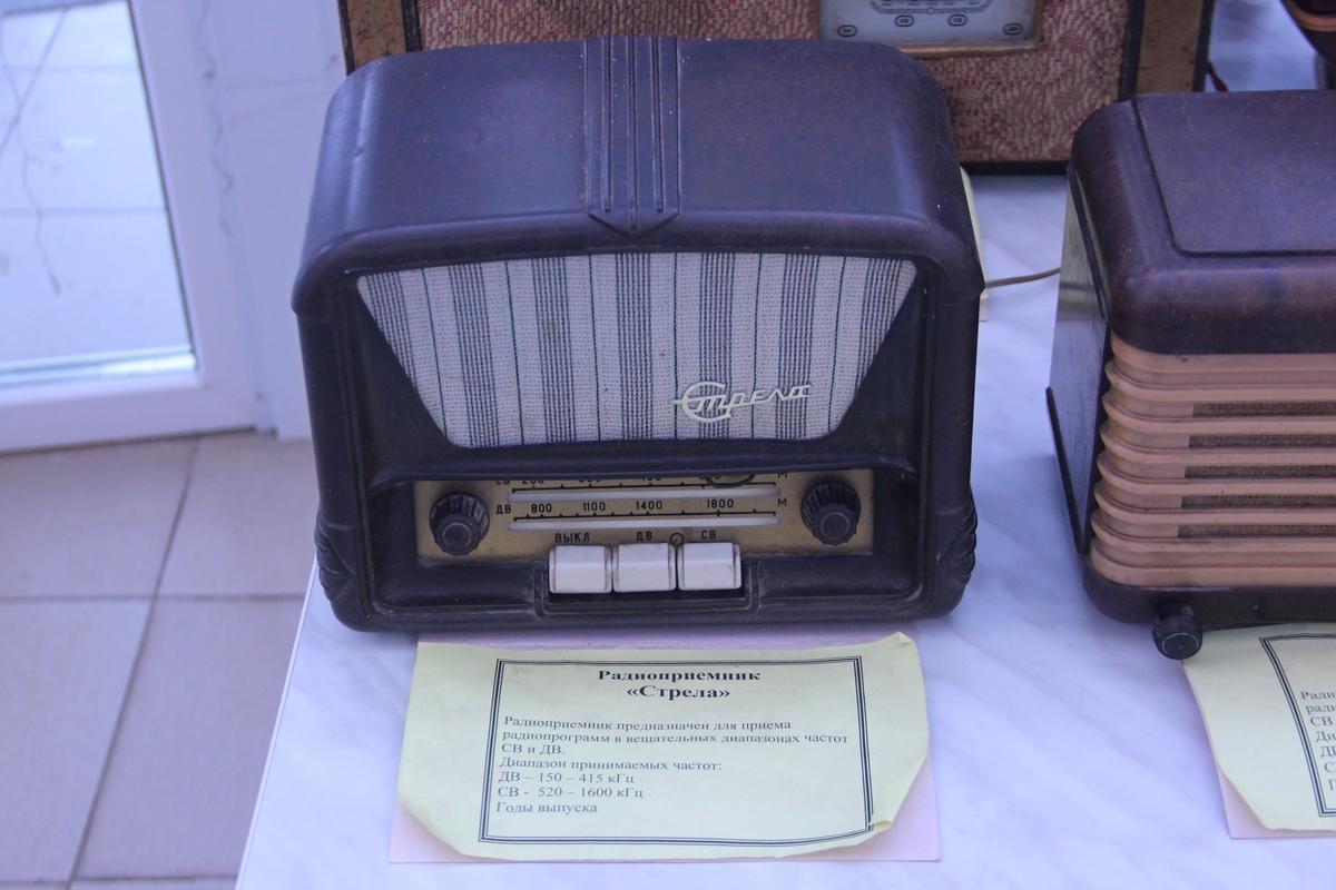 Старинные ламповые радиоприёмники времён СССР. 2