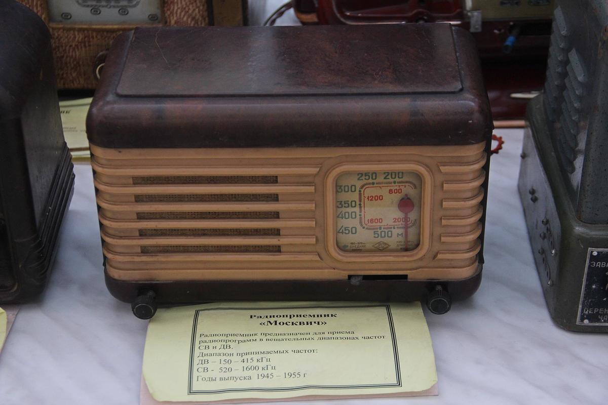 Старинные ламповые радиоприёмники времён СССР. 3