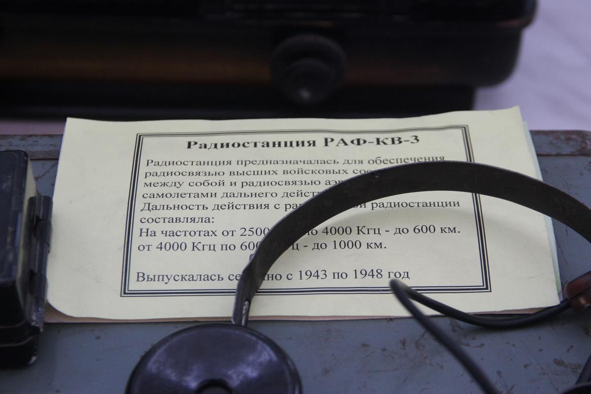 Старинные ламповые радиоприёмники времён СССР. 6