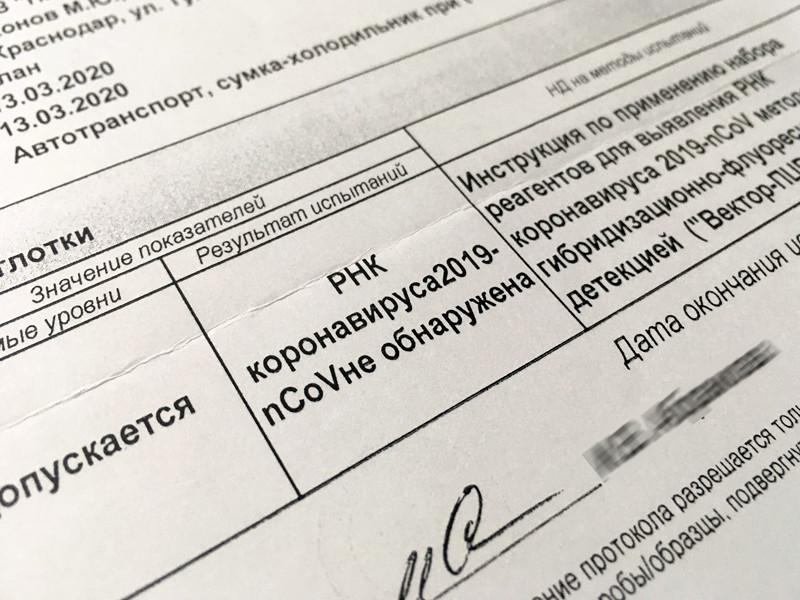 Принимаем от государства дар - в июне едем в Краснодар 1588668429.1307340568