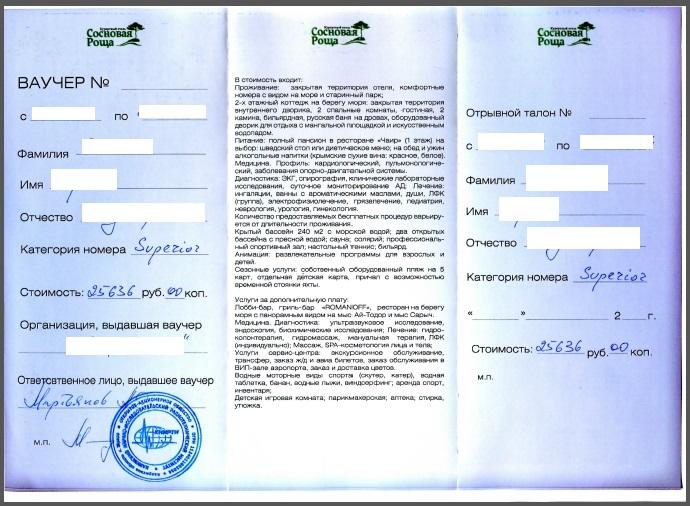 Принимаем от государства дар - в июне едем в Краснодар 9e3498a27f461d0e81c09f2a5b8b4de8